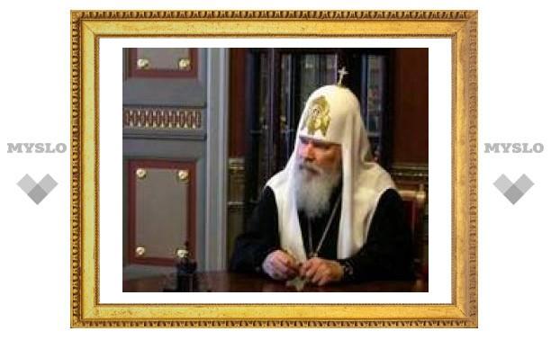 Алексий II благословил космонавтов