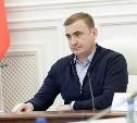 Жители Выглядовки пожаловались Алексею Дюмину на отсутствие газа в домах