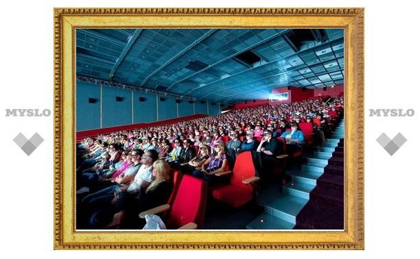 В Ефремове открылся 3D-кинотеатр