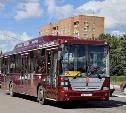 В Туле 12 июня общественный транспорт изменит схему движения