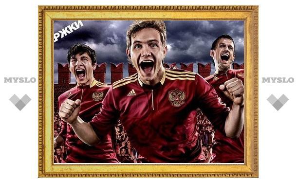 Туляки смогут посмотреть матч сборной России по футболу на огромном экране