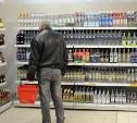 В Новомосковске продавщицу оштрафовали за круглосуточную продажу алкоголя