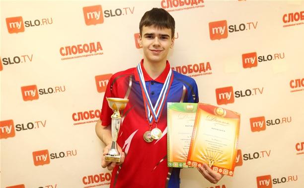 Тульский теннисист взял серебро в престижном турнире