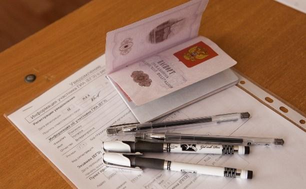 Пересдача ЕГЭ в сентябре прошла в Тульской области без ажиотажа