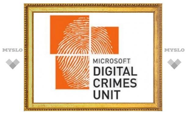 Microsoft заплатит 250000 долларов за информацию о ботнете Rustock