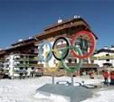 Тульские учителя и медики едут на Олимпиаду
