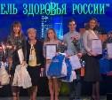 Тулячка одержала победу в конкурсе «Учитель здоровья-2019»