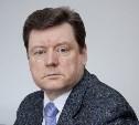 Главный федеральный инспектор Тульской области вышел на пенсию