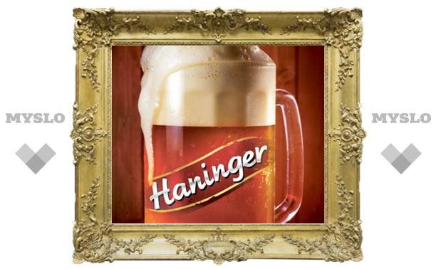 «Haninger»: свежее ощущение забытого!