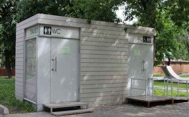 Отсос пляжные туалеты онлайн молдавии видео