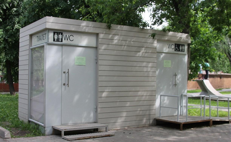 Как работают туалеты в тульском ЦПКиО имени Белоусова