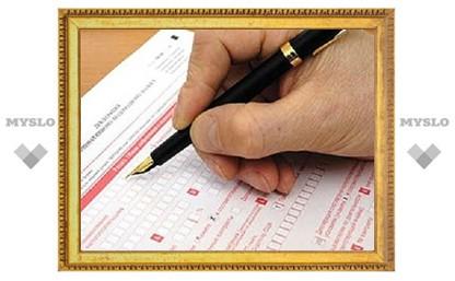 Чиновники сдадут отчеты о своих доходах и расходах к 1 июля