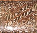 В Нижнем Новгороде незаконно делали тульские пряники