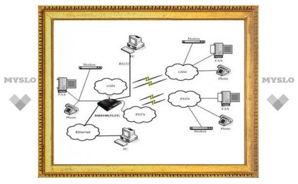 Хакер взломал код GSM