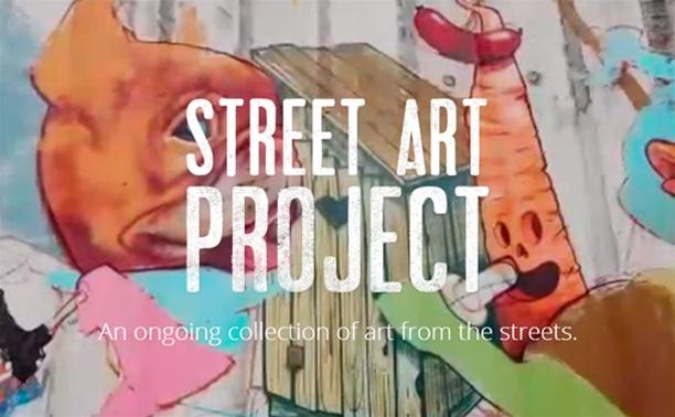 Google запустил мировую карту стрит-арта