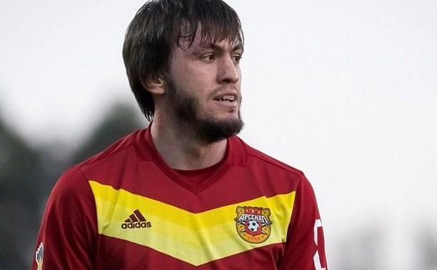 Экс-игрок «Арсенала» Резиуан Мирзов продолжит карьеру в столичном «Спартаке»