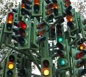 24 ноября на некоторых улицах Тулы будут отключены светофоры