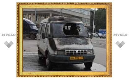В центре Тулы сгорела маршрутка