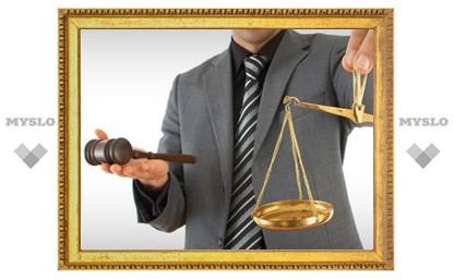 Туляков бесплатно проконсультирует юрист
