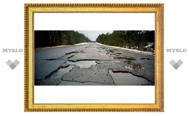 В Туле самые опасные дороги