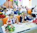 Встречайте фотопроект Первоклассники-2019!