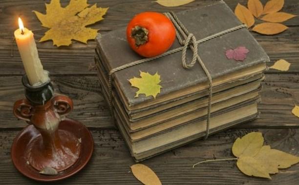 Школьники  смогут отправиться в литературный туризм по Тульской области