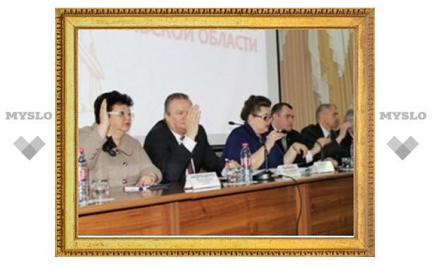 Состоялась конференция судей Тульской области
