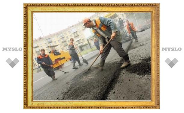 Чиновники посчитали нормальные дороги Тулы