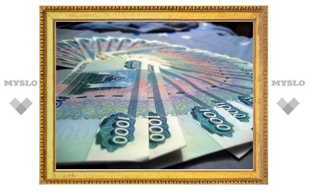 На что чиновники тратят бюджетные деньги?