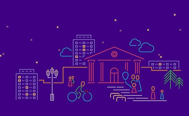 Ночь музеев в Туле: ночные экскурсии, концерты и огненное шоу