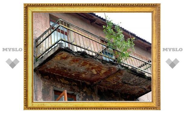 В Туле пять тысяч рассыпающихся балконов