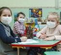 В Тульской области началась эпидемия гриппа