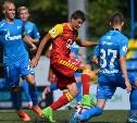 Молодежка «Арсенала» в меньшинстве обыграла «Зенит»