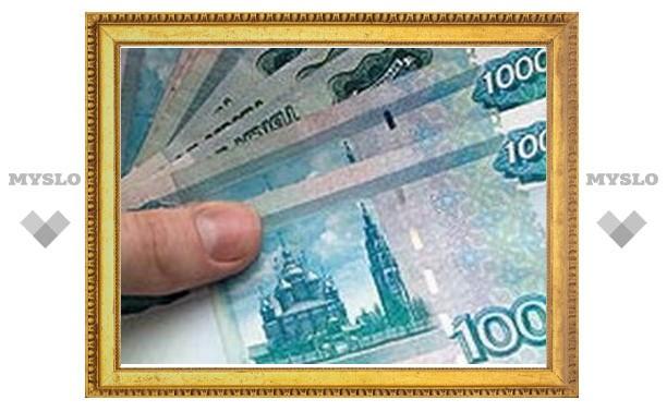 Долги по зарплате россиянам сократились на 10 процентов