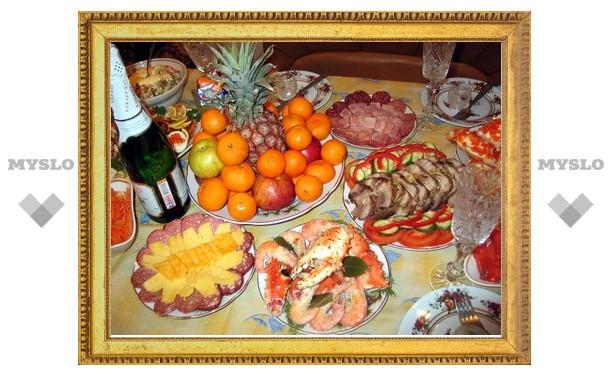 Новогодний стол обойдется тулякам в среднем в 3000 рублей