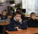 В Госдуме хотят запретить платную продлёнку
