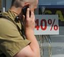 Тарифы на связь в 2020 году могут вырасти на 18%