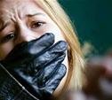 В Заречье полиция нашла похищенную невесту