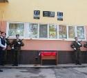 В тульской школе №4 открыли мемориальные доски героям войны