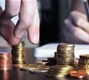 Иностранные инвестиции в Тульской области составили свыше 1 млрд $