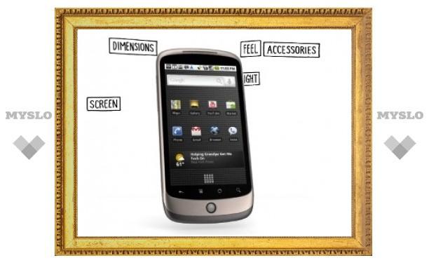 Google отправит Nexus One в европейские магазины