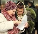Правительство Тульской области проводит опрос среди жителей региона