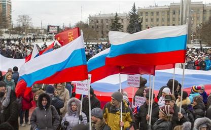 Туляки собрали в поддержку Крыма почти 7 млн рублей