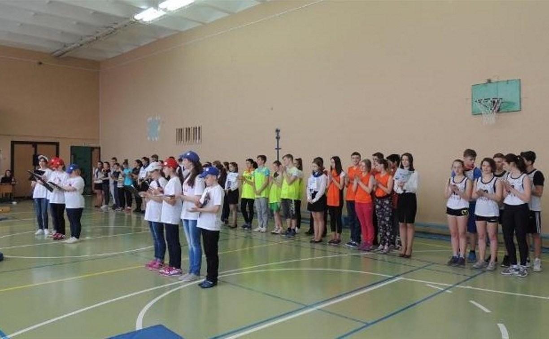 В честь воссоединения Крыма с Россией в Туле прошел спортивный праздник