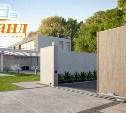 Ворота – защита и визитная карточка дома
