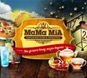 В Туле открылось первое круглосуточное кафе-пиццерия «Мама MIA»