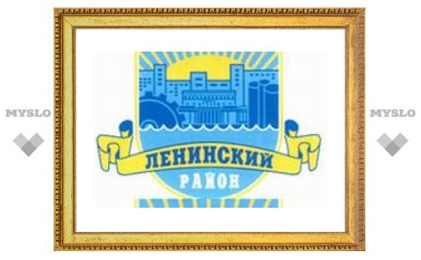 Границы Ленинского района будут изменены
