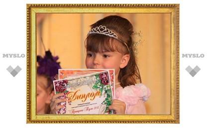 В Туле выберут новую принцессу