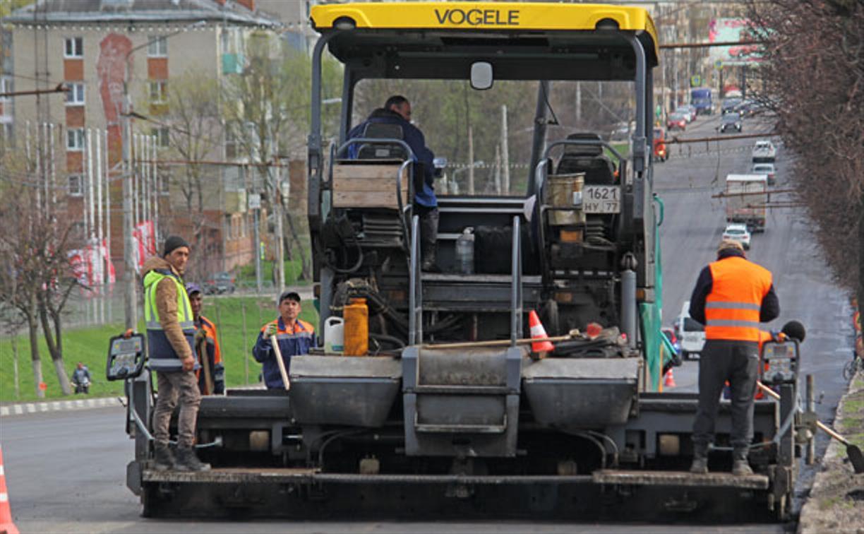 В Туле начали ремонт дорог на ул. Октябрьской и ул. Металлургов