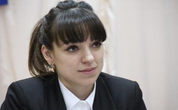 Юлия Вепринцева назначена министром молодежной политики Тульской области